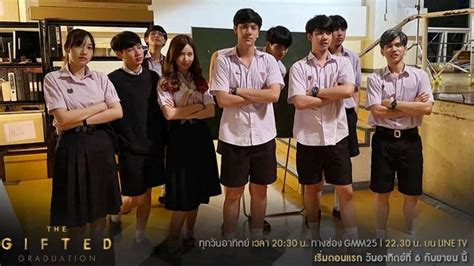 Thailand Drama   THE GIFTED GRADUATION EP 10 (Episode 10