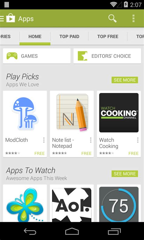 Download: Latest Google Play Store 4