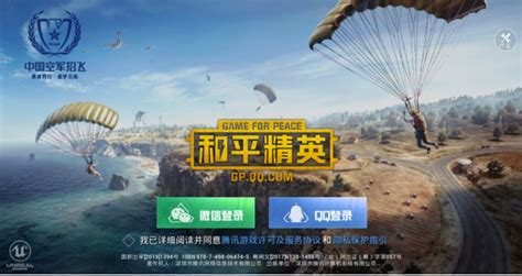 Goodbye PUBG, Hello 'Game For Peace': Battle Royale in
